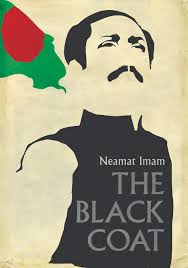 The Black Coat, by Neamat Imam